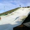 Halifax Ski Centre